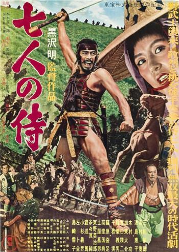 De Syv Samuraier